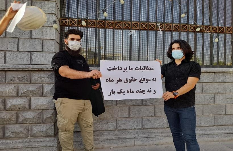 اعتراض کارگران نفت و گاز